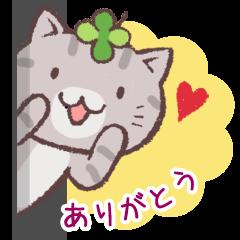 [LINEスタンプ] 猫と四つ葉のクローバー 5 (1)