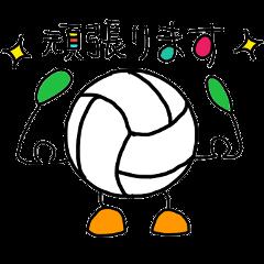 バレーボール 2(敬語)