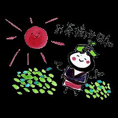 [LINEスタンプ] お茶摘み日和 (1)
