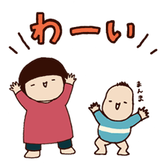 Dear とうちゃん 2