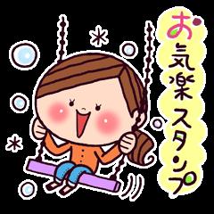 お気楽☆女子スタンプ