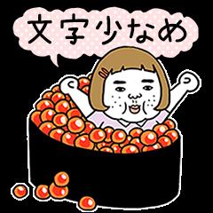 憎めないブス【文字少なめ編】