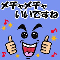 (男) 顔文字&メッセージ 3