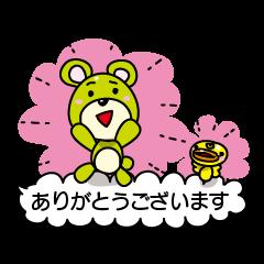 KYTの山本さん2 ゆる~く敬語編