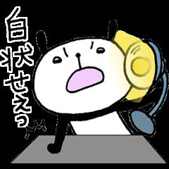 おちゃめな大阪パンダ〜ボケ〜