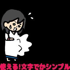 [LINEスタンプ] マタニティ日記~妊娠・出産・退院まで~