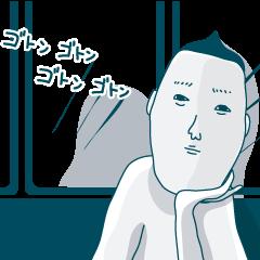 微笑み王子の次郎さん2:sweet ver.