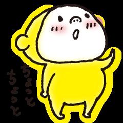 黄色いヤツ。(へたっぴ落書き)