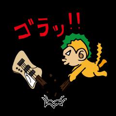Rock'n&Rollちゃん