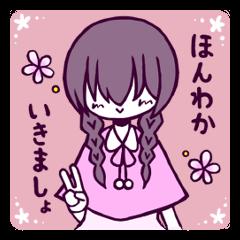 三つ編み少女・ほんわかちゃん